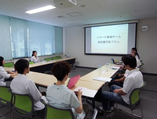 リワークプログラム参加者の成果発表会.JPG