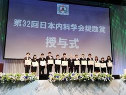 授賞式(右から6番目、本会長の左隣が吉長医師)