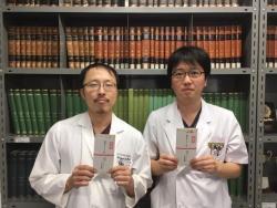 左が中尾 聡医師、右が高曽根 健医師。
