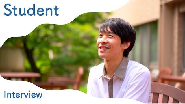 理学部の学生はどんな事を考えて学生生活を送っているのか。学生の声をお届けします。