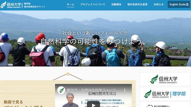 「よりよい社会」の構築を目指し、科学が解決できる社 会的課題に、日本全国や世界の人々と手を取りあって取 り組みます。