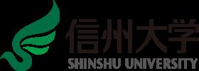 信州大学 線維学部 機械・ロボット学科 バイオエンジニアリングコース
