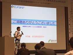 日本ロボリハ②.png