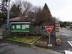 H30koukigoukaku.png