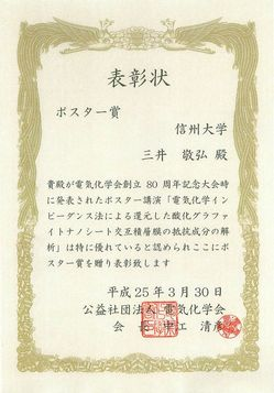 250402_mitsui.jpg