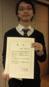 poster_kakou.JPG