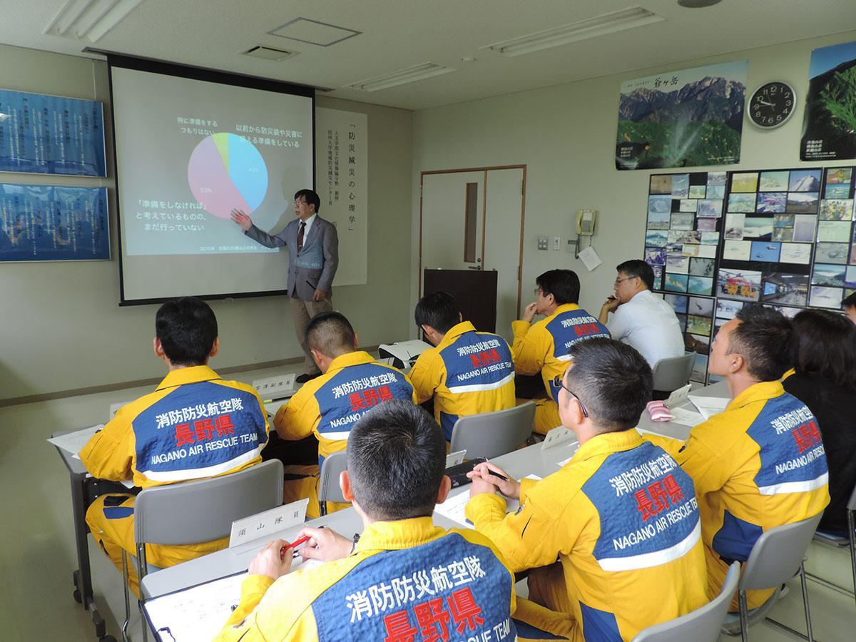 【活動報告】長野県消防防災航空センター安全運航会議 「防災減災の心理学 リスク認知をとらえなおす」