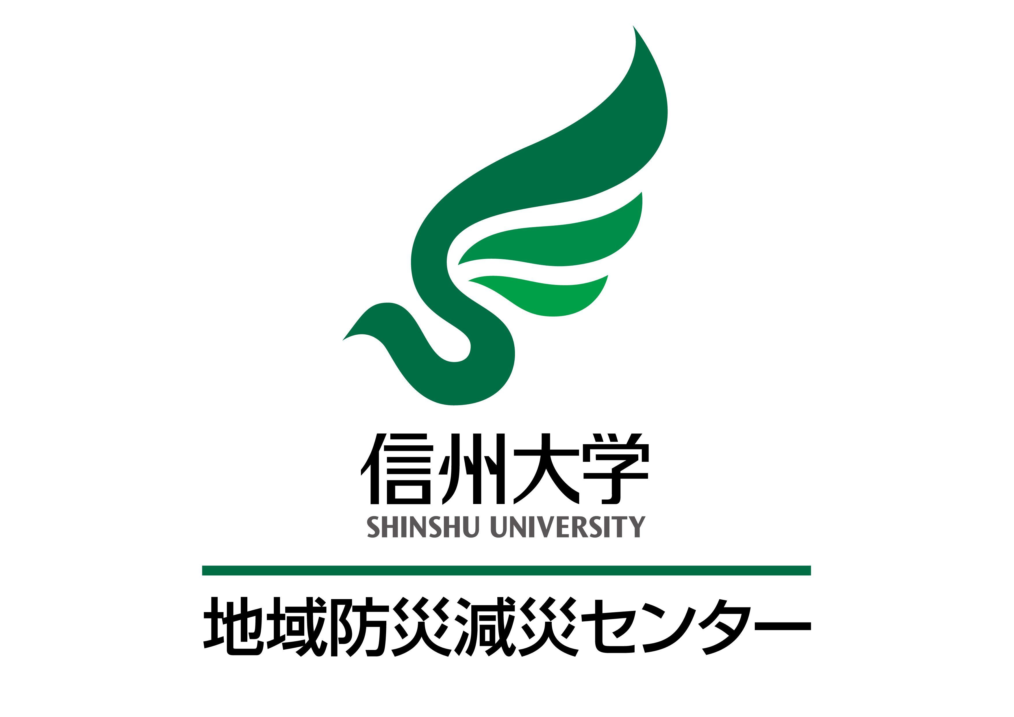 令和元年東日本台風2年シンポジウム「災害復旧・復興」と「流域治水」のお知らせ