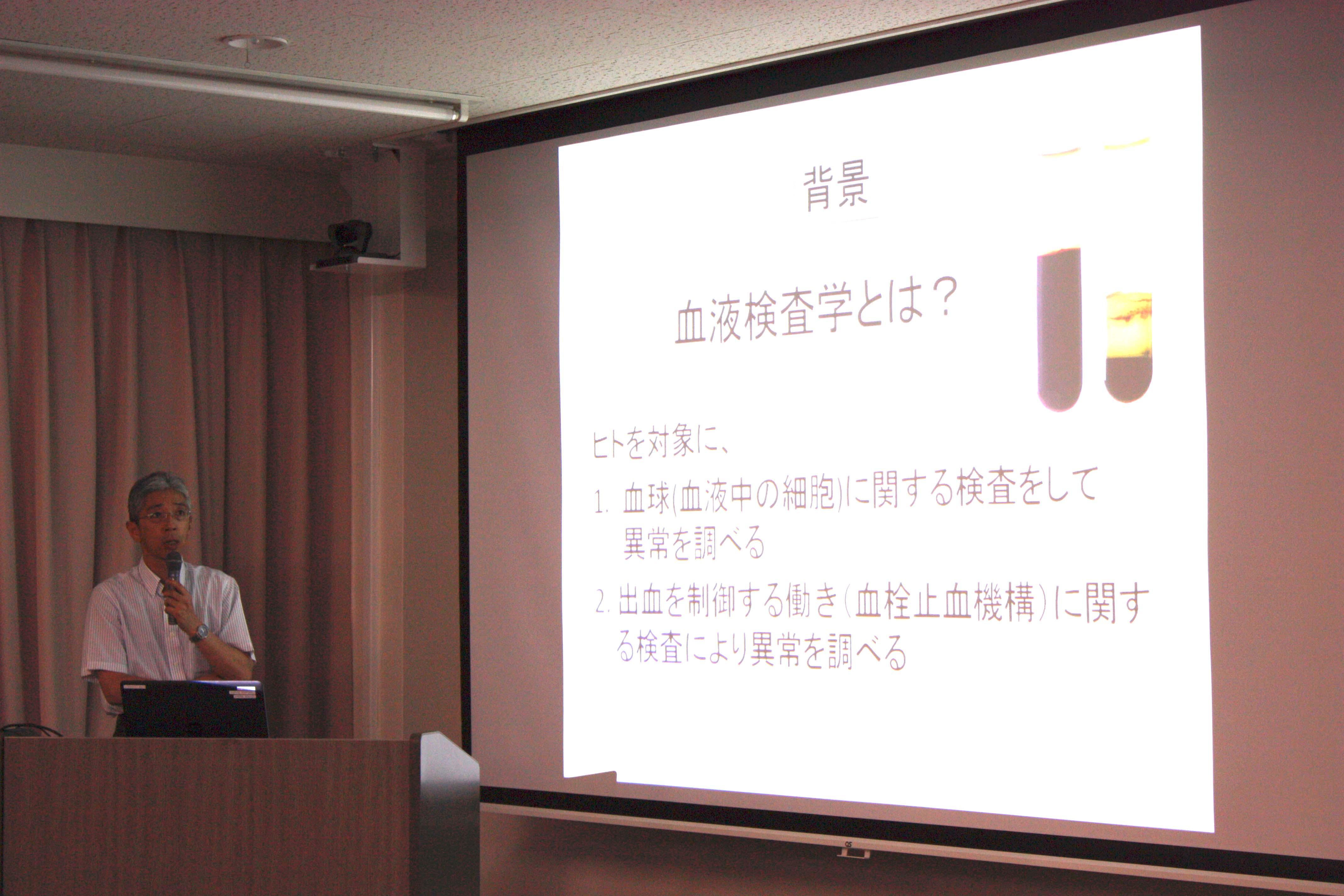 石田文宏先生