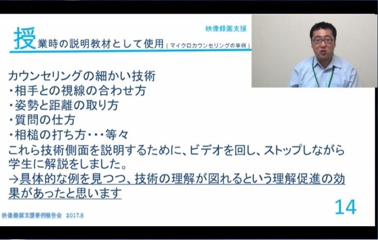 鈴木俊太郎先生