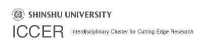 SHISHU UNIVERSITY ICCER Interdisciplinary Cluster for Cutting Edge Research