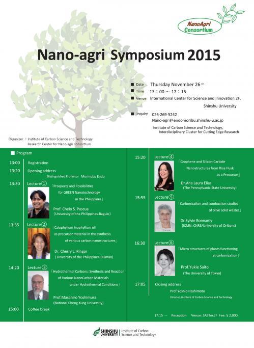 271126Nanoagri Symposium2015_Eng_4.jpg