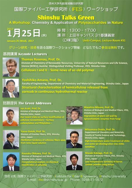 The Institute for Fiber Engineering, Shinshu Univ = IFES holds an