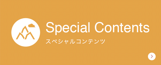 Special Contents