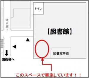 LA_map.jpg