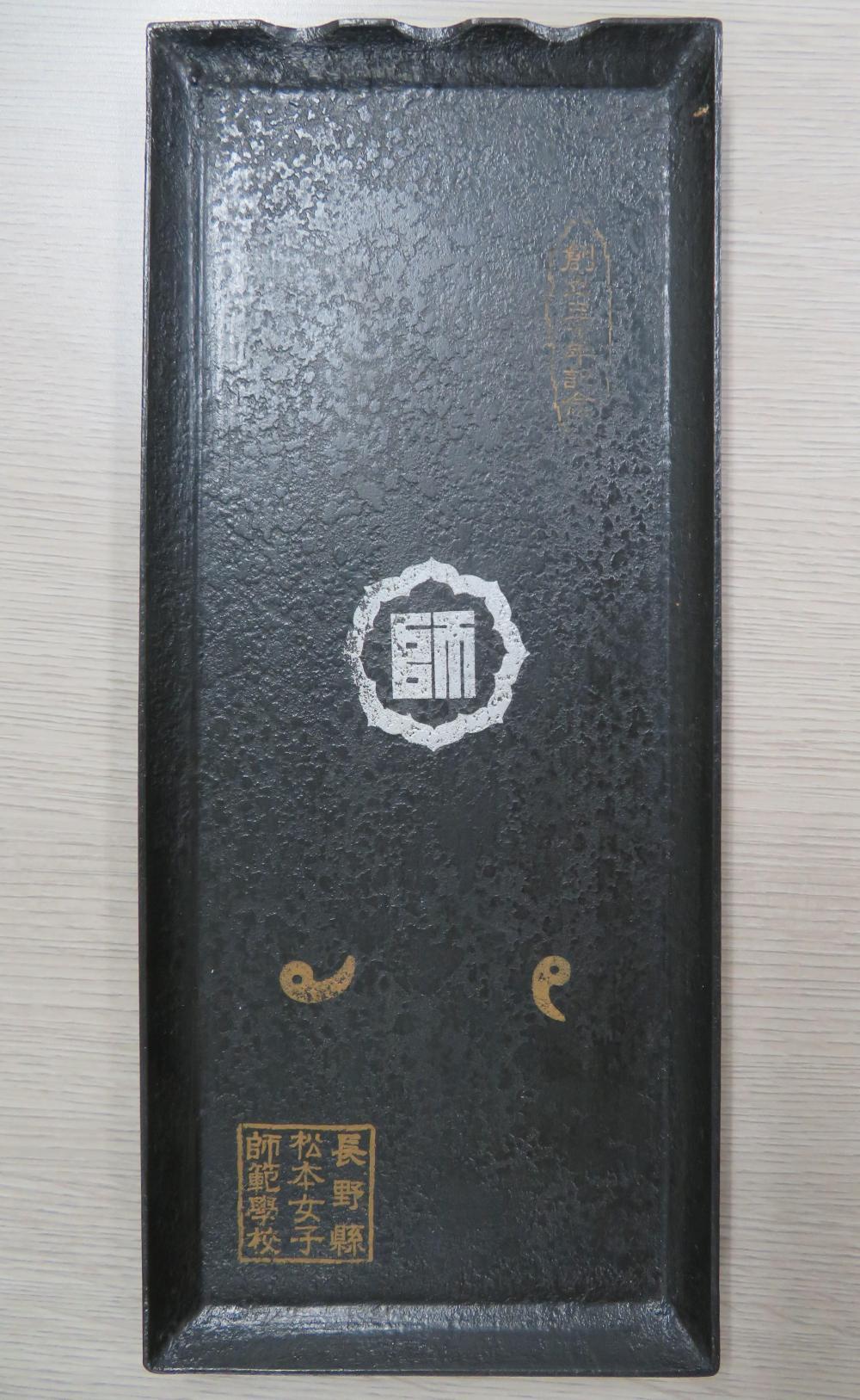 No.22 松本女子師範学校 創立30年記念品(筆置き)