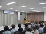 松本和也講師による講演会には大勢の一般市民が参加