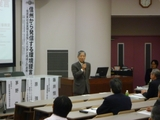symposium1.jpg