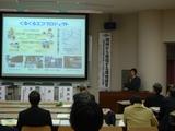 symposium2.jpg