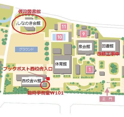 campusmap2.jpgのサムネイル画像