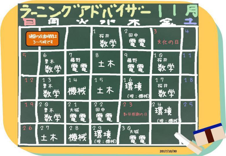 http://www.shinshu-u.ac.jp/institution/library/engineering/H2911LA.jpeg