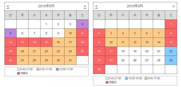 201808-09.jpg