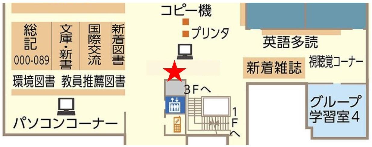 館内MAP(2階展示).jpg