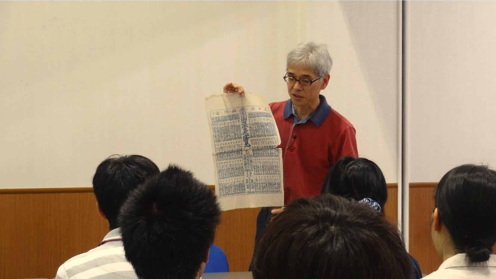 http://www.shinshu-u.ac.jp/institution/library/matsumoto/1f2cf24f6bd8d7c9bf9a729f363947ef_1.jpg