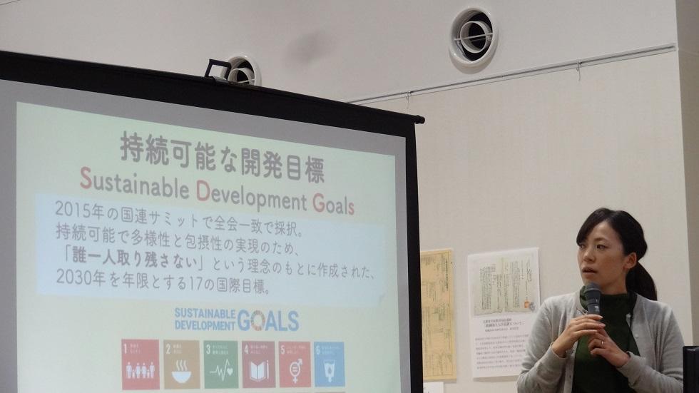 20191025_SDGs.jpg