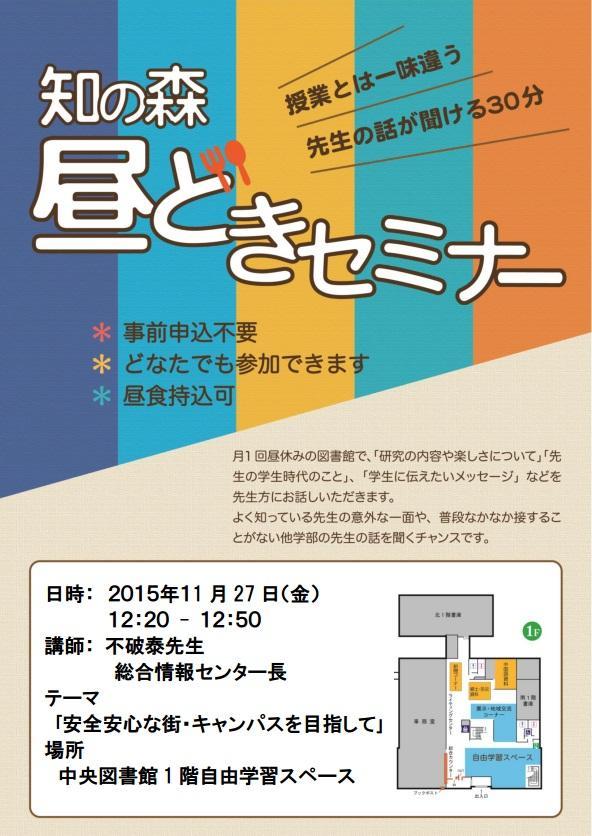 http://www.shinshu-u.ac.jp/institution/library/matsumoto/66854adc13081b9ccaa17780faf9c274.jpg