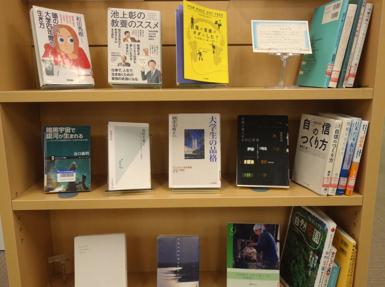 http://www.shinshu-u.ac.jp/institution/library/matsumoto/8078bff50dcbb58d0b3533588fbce012.jpg