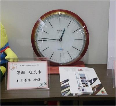木曽漆器時計.jpg