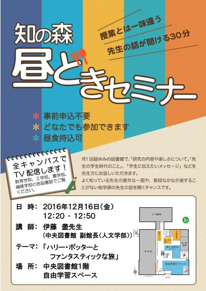 http://www.shinshu-u.ac.jp/institution/library/matsumoto/b484da674c6077ac25579bae5a37e42a.jpg