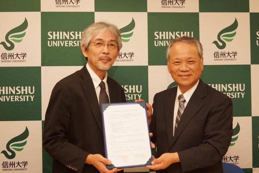 http://www.shinshu-u.ac.jp/institution/library/matsumoto/uploadimg/%E9%80%A3%E6%90%BA%E5%8D%94%E5%AE%9A.jpg