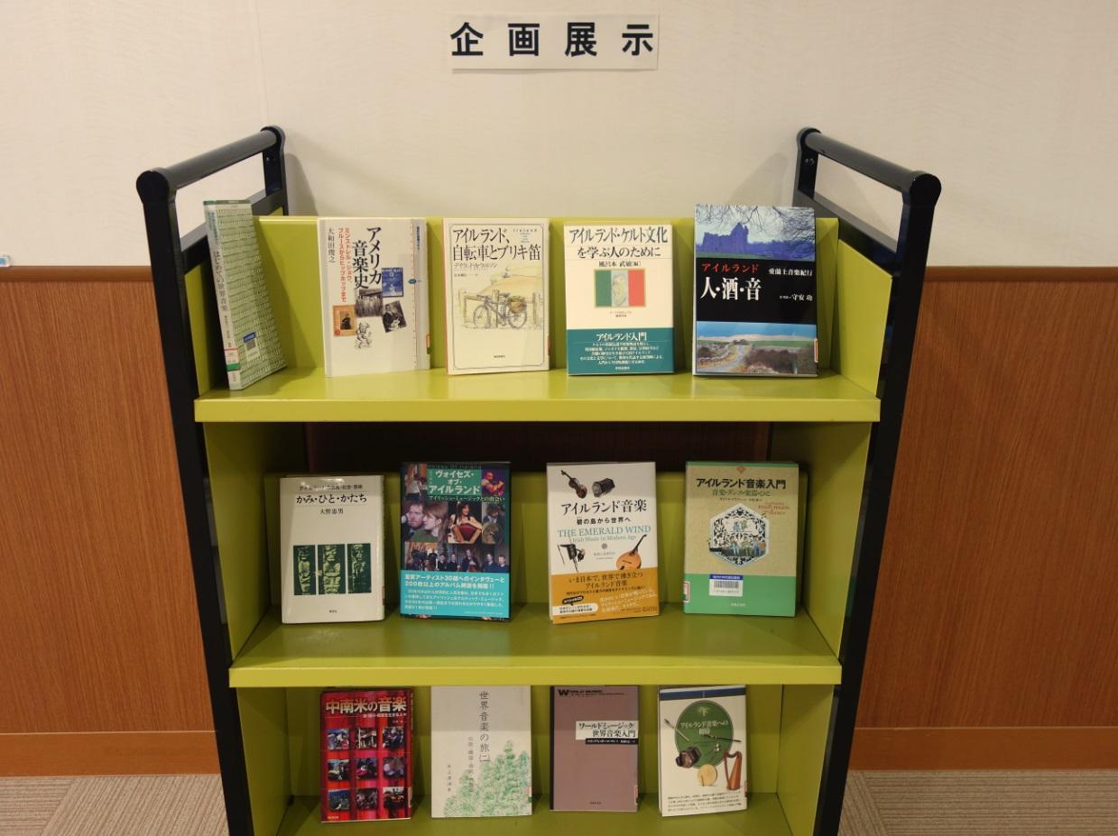 http://www.shinshu-u.ac.jp/institution/library/matsumoto/uploadimg/02ff1d5597df3d627ef4ab819f54d578.jpg