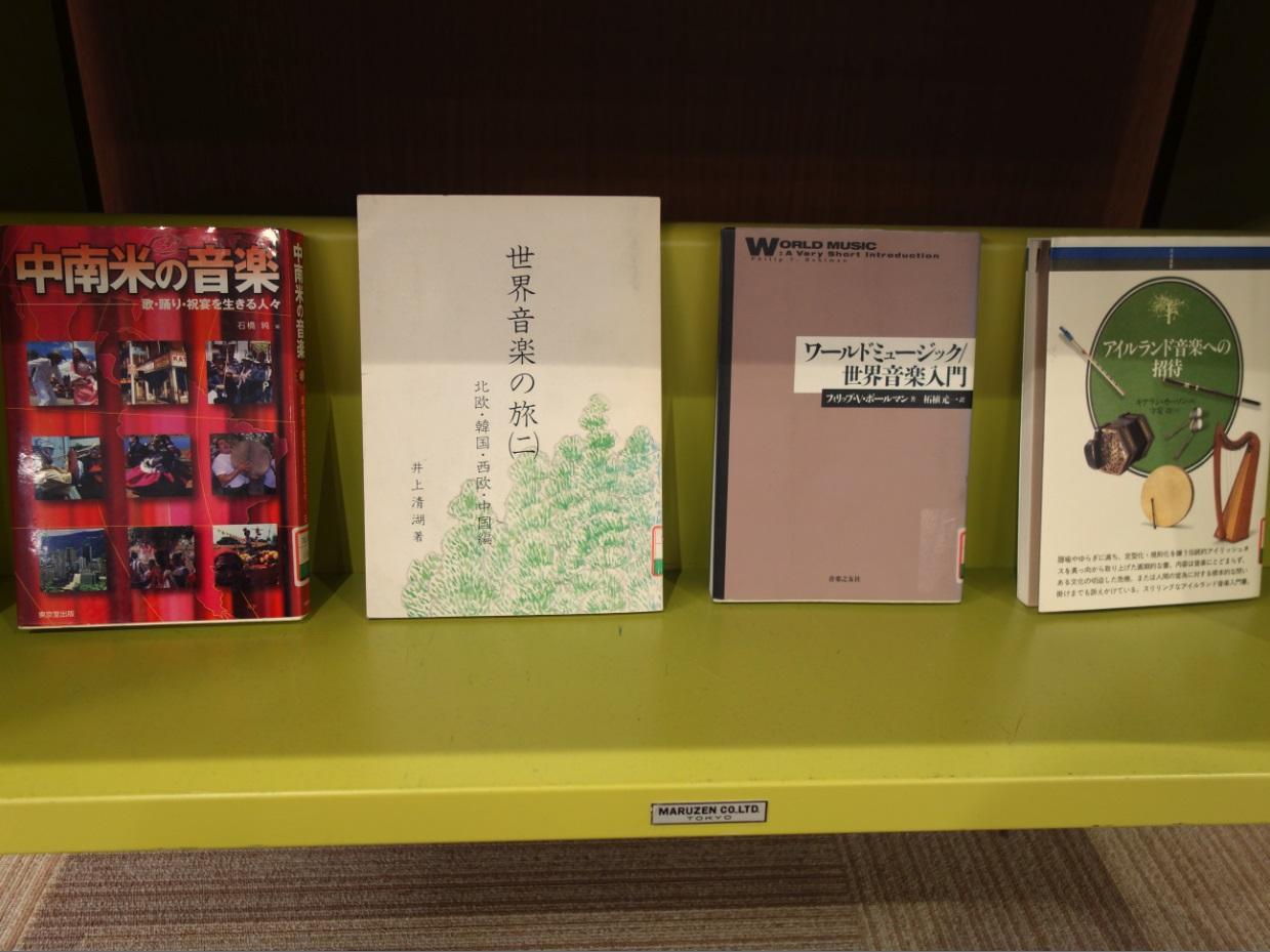 http://www.shinshu-u.ac.jp/institution/library/matsumoto/uploadimg/062f255128bc48745098016d57edf6d0.jpg
