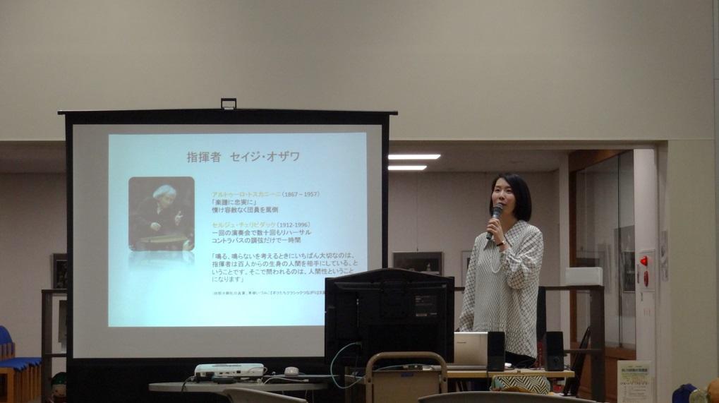 http://www.shinshu-u.ac.jp/institution/library/matsumoto/uploadimg/1f2cf24f6bd8d7c9bf9a729f363947ef.jpg