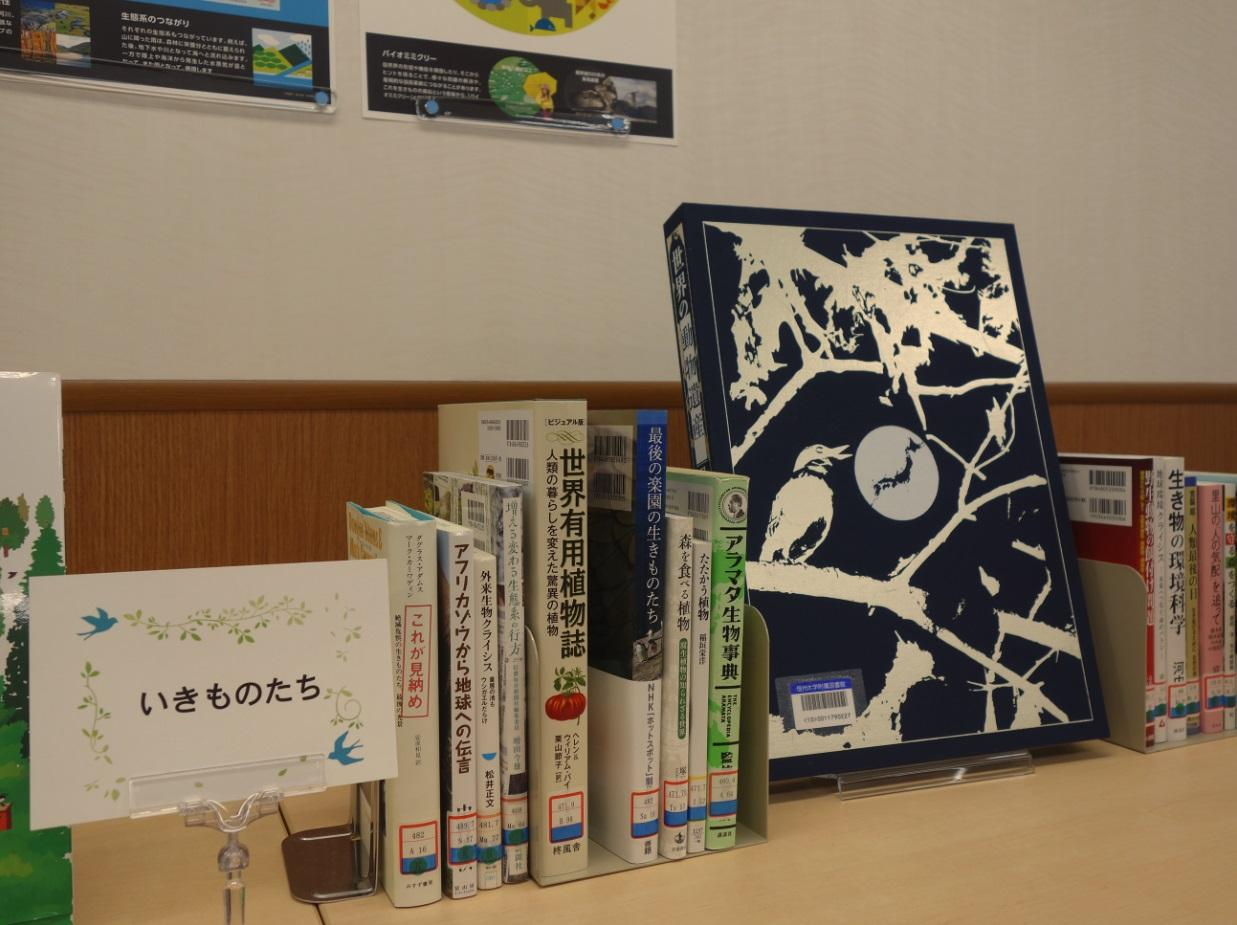 http://www.shinshu-u.ac.jp/institution/library/matsumoto/uploadimg/5d39c5293efc98e3c66cad41ee07c2b6.jpg