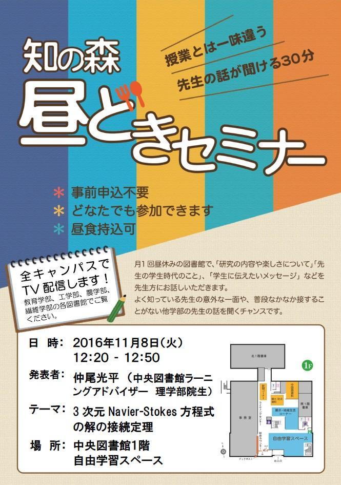 http://www.shinshu-u.ac.jp/institution/library/matsumoto/uploadimg/cb6617a9185751818a09e208a5ba8b73.jpg