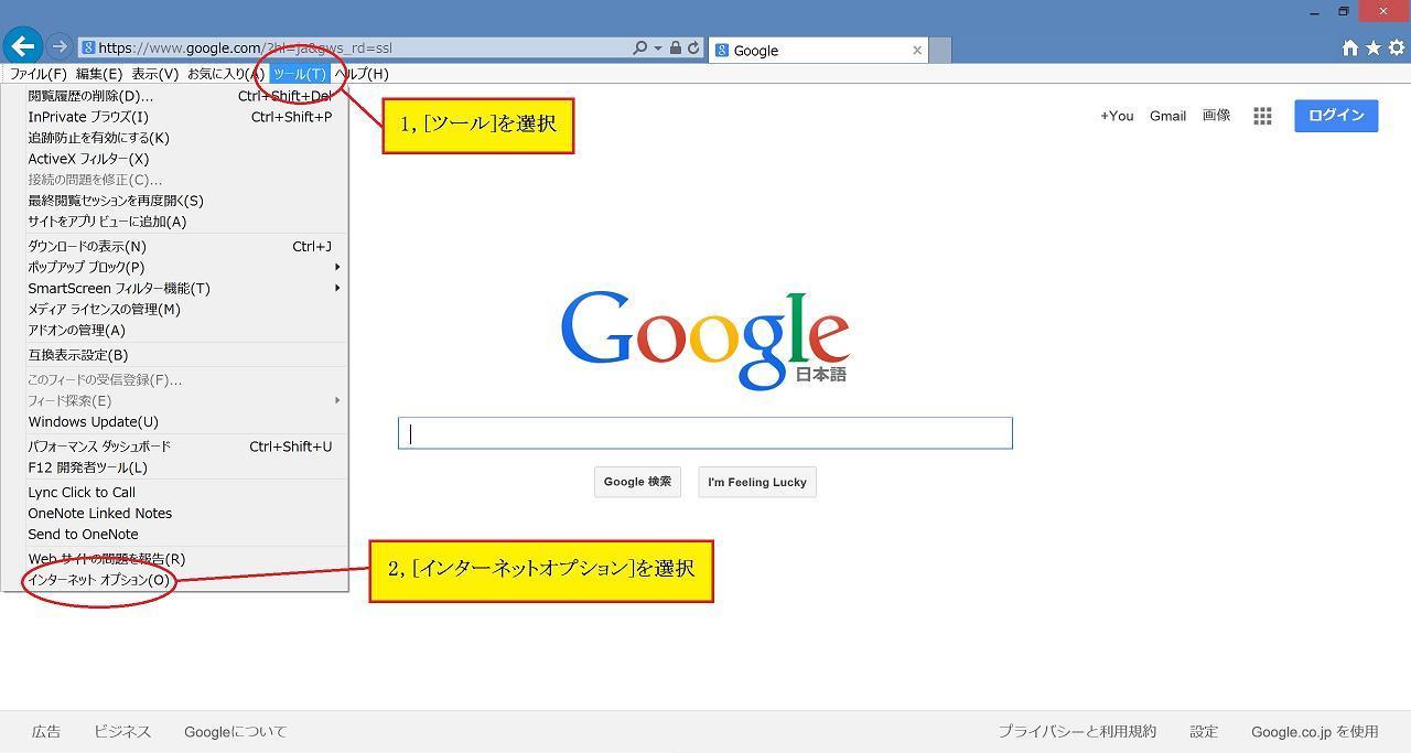 http://www.shinshu-u.ac.jp/institution/library/medicine/uploadimg/ieno1.jpg