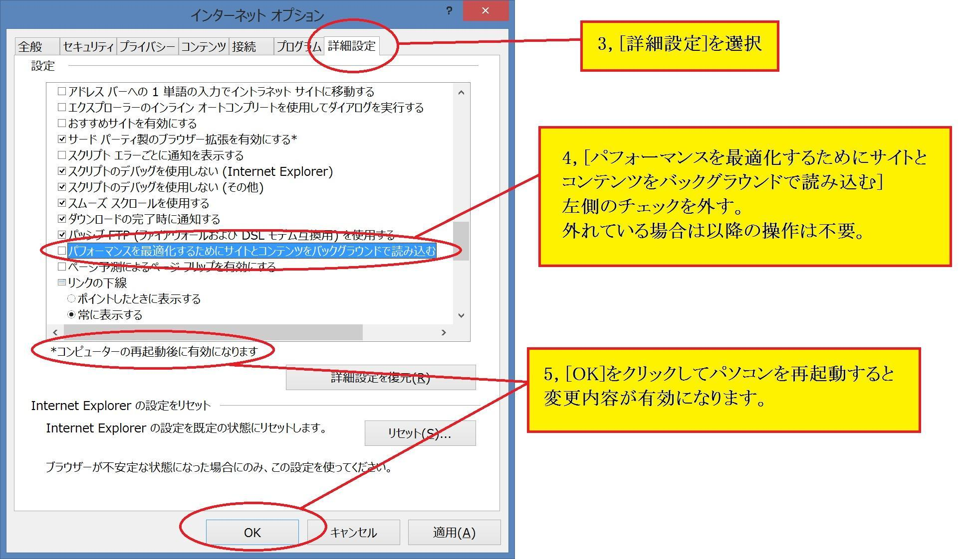 http://www.shinshu-u.ac.jp/institution/library/medicine/uploadimg/ieno2.jpg