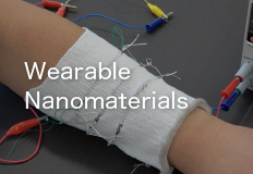 Wearable Nanomaterials Division