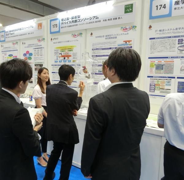 後藤 茂之 衆議院議員(長野県第4区)に視察いただきました。 齋藤直人領域統括(信州大学 バイオメディカル研究所 所長・教授)によるプロジェクト紹介。
