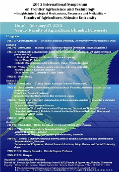 2013 International Symposium Poster