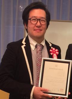 是津信行准教授が平成28年度表面技術協会・論文賞を受賞しました