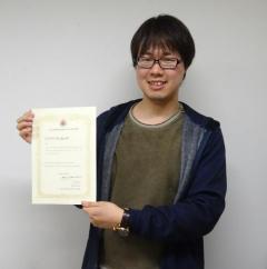 二村竜祐 助教が 「日本化学会第99春季年会(2019)優秀講演賞(学術)」を受賞しました