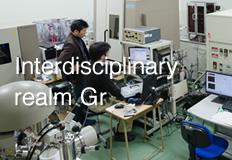 Interdisciplinary realm Gr