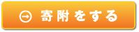 covid19_donation.jpg