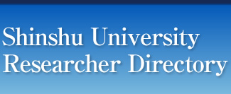 Shinshu University Researcher Directory