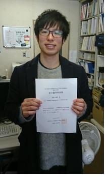 300202_jusyo_takamura.jpg